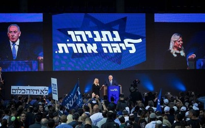 Prime Minister Benjamin Netanyahu addresses supporters as results in the Israeli general elections are announced at a Likud event in Tel Aviv, early on April 10, 2019. (Yonatan Sindel/Flash90)
