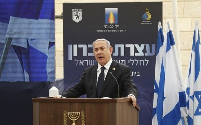 Prime Minister Benjamin Netanyahu delivers a speech during a ceremony marking Memorial Day in Jerusalem, on May 7, 2019. (RONEN ZVULUN/POOL/AFP)