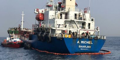 Iranian lawmaker blames 'Israeli mischief' for tanker attacks off UAE coast