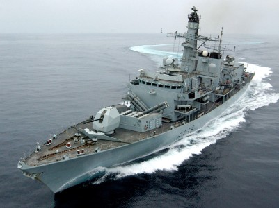 HMS Montrose is patrolling in the Gulf and is to step up protection of UK shipping