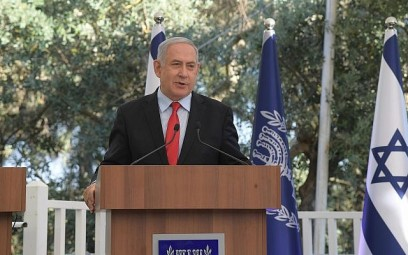 Prime Minister Benjamin Netanyahu speaks at a ceremony to honor outstanding IDF Reserve Units, July 1, 2019 (Amos Ben-Gershom / GPO)
