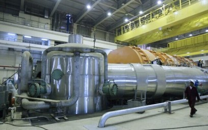 This photo taken on October 26, 2010, shows the inside of reactor at the Russian-built Bushehr nuclear power plant in southern Iran. (HAMED MALEKPOUR/FARS NEWS AGENCY/AFP)