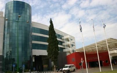 The Assaf Harofeh hospital (CC BY-SA, Wikipedia)