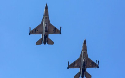 F-16 jets fly above the Herzliya airport on November 15, 2019. (Moshe Shai/Flash90)