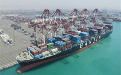 The Shahid Rajaee port facility in the Iranian coastal city of Bandar Abbas (Iran Ports and Maritime Organization)
