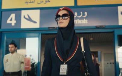 """A scene in the trailer for the new Israeli television series """"Tehran."""" (Screen capture: YouTube)"""